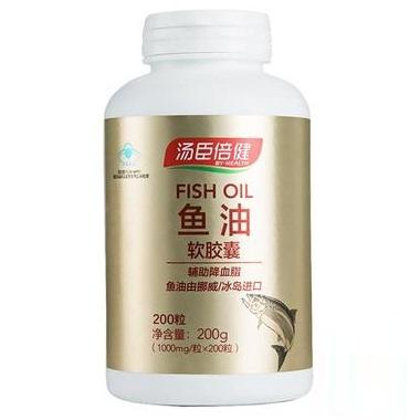 汤臣倍健鱼油软胶囊200粒(新)