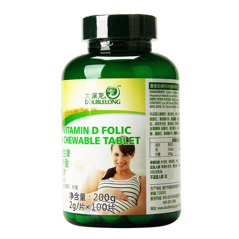 惠普生 鈣維生素D葉酸咀嚼片 2g/片*100片 補充鈣維生素D葉酸