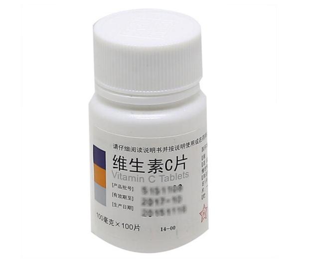 东北制药维生素C片 0.1g *100片/盒