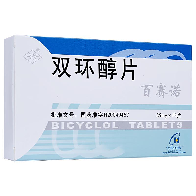 百賽諾雙環醇片T